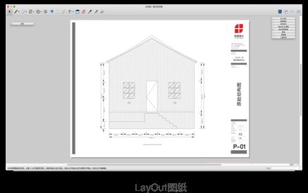 兼容CAD图纸1